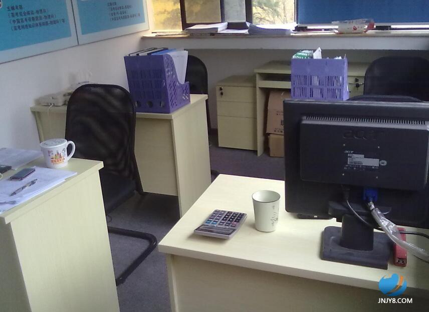 如何装修小型办公室?小型办公室装修攻略